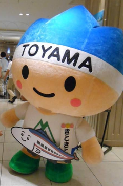 kitokitokun-TYM_011