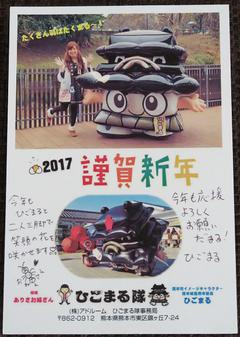 higomaru_001