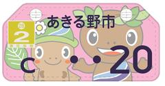 20141116_001_001