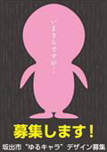 20130910_004_001