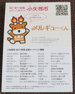 blog_006