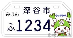 20171026_002_001