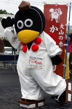 gu-chan-TTR_007