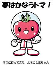 20141202_006_001