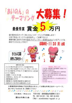 20151114_001_001