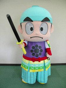 masakadokun-IBK_011