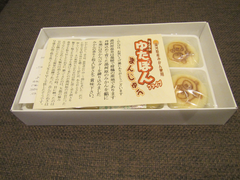 blog_009