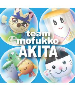 teammofukkoskita-AKT_010