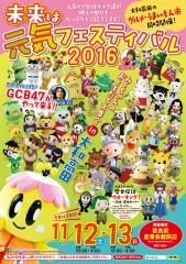 20161020_002_001