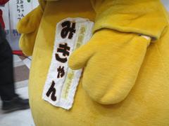 blog_011