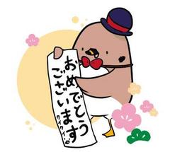 20161221_002_001