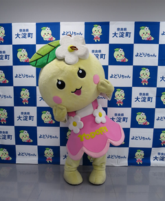 yodorichan-NRA_006