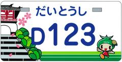 20160105_005_001