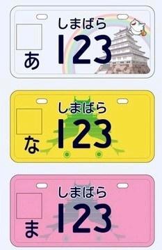 20170830_003_001
