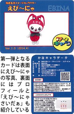20140509_005_001