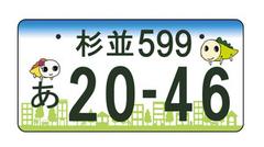 20171225_001_001