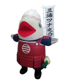 miuratsunanosuke-KNG_040