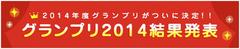 20141103_002_001