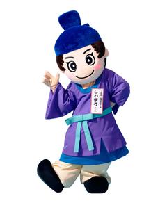 shiwamarokun-IWT_007