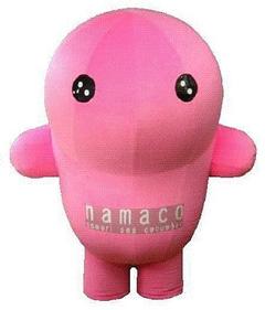 namapon-AOM_024