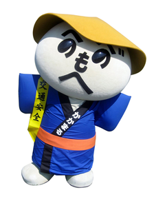 kakamaru-GUM_038