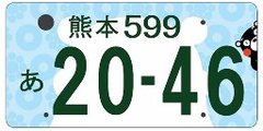 20171024_002_001