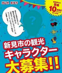 20161114_001_001