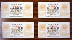 20131231_003_001
