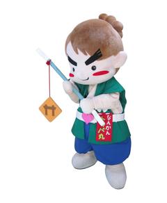nankantoppamaru-KMT_006