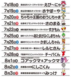 20140716_001_001