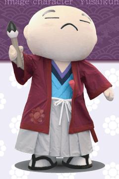 yuusaikun-KYT_031