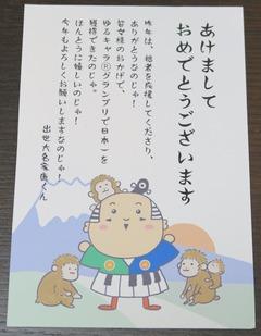 blog-002