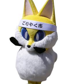 konkichi-AIC_056