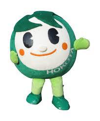 hokomaru-IBK_024