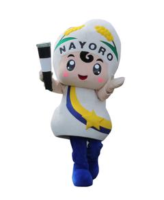 nayorou-HKD_060