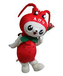 ebi-nya-KNG004