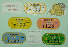 20151028_004_001