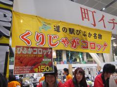 blog_066
