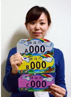 20160202_003_001