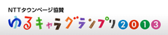 20131102_001_001