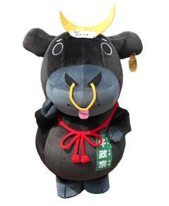 ushimasamune-MYG_031