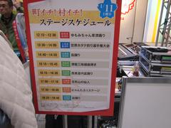 blog_048