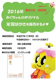 20151111_004_001