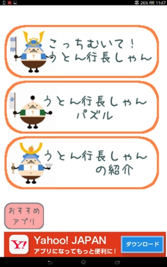 20150318_004_001