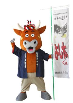 yoshitakun-NIG_034