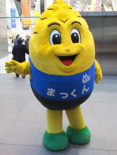 makkun-NGN002