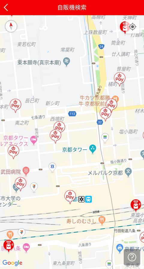 Screenshot_20191023-202441