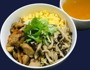 鶏飯(きのこ)
