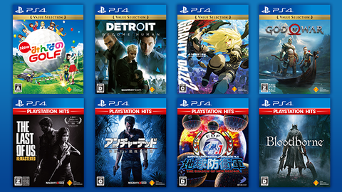 ps4-games-value-selection-and-playstation-hits