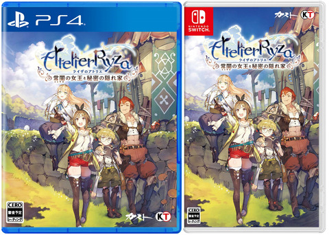 ryza-no-atelier-ps4-and-switch-ver-boxart